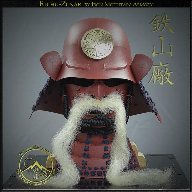 Etchu Zunari Kabuto by Iron Mountain Armory