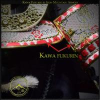 Kawa Fukurin by Iron Mountain Armory
