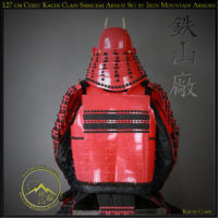 127 cm Chest Kachi Class Samurai Armor Set by Iron Mountain Armory