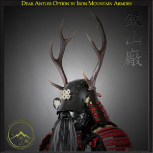 Dear Antlers Option by Iron Mountain Armory