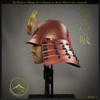 INHS Iki Ningyo Head and Stand by Iron Mountain Armory
