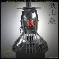 Ashigaru Samurai Do, Samurai Chest Armor by Iron Mountain Armory
