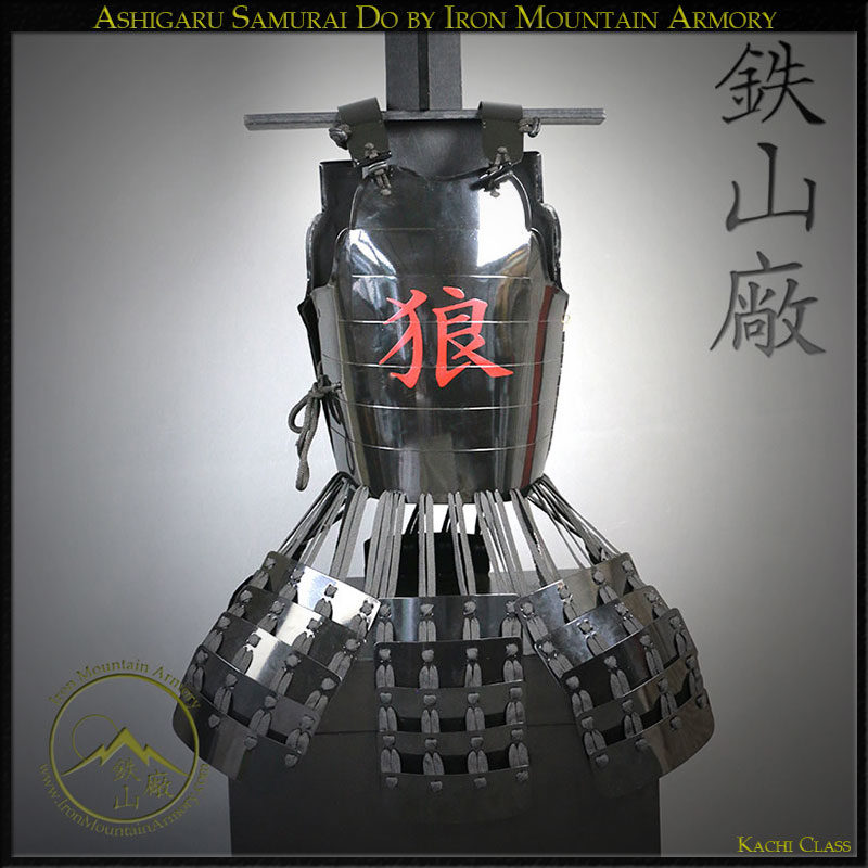 Ashigaru Samurai Do by Iron Mountain Armory