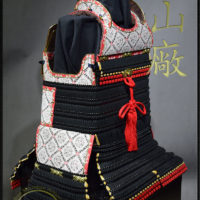 O-Yoroi Do, Samurai Chest Armor by Iron Mountain Armory