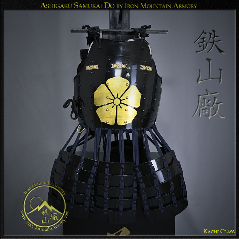 Ashigaru Samurai Dō by Iron Mountain Armory