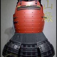 Byo Toji Yoko-Hagi Okegawa Do, Samurai Chest Armor by Iron Mountain Armory