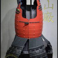 Byo Toji Yoko-Hagi Okegawa Do, Samurai Chest Armor by Iron Mountain Armory