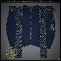 Edo Era Kataginu (Kamishimo) by Iron Mountain Armory