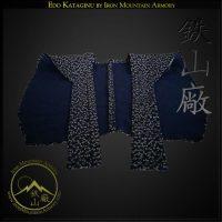 Edo Kataginu by Iron Mountain Armory