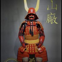 Ii Naomasa Samurai Armor Set by Iron Mountain Armory