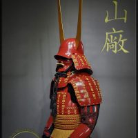 Ii Naomasa Samurai Armor Set by Iron Mountain Armory