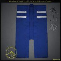 Muromachi Era Kataginu Samurai Vest by Iron Mountain Armory