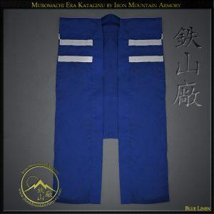 Muromachi Era Kataginu by Iron Mountain Armory