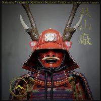 Sanada Yukimura Kiritsuke Kozane Yoroi by Iron Mountain Armory