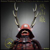 T36 Sanada Yukimura Taisho Tosei Yoroi by Iron Mountain Armory
