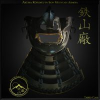 Akuma Koshaku Samurain Manpo by Iron Mountain Armory