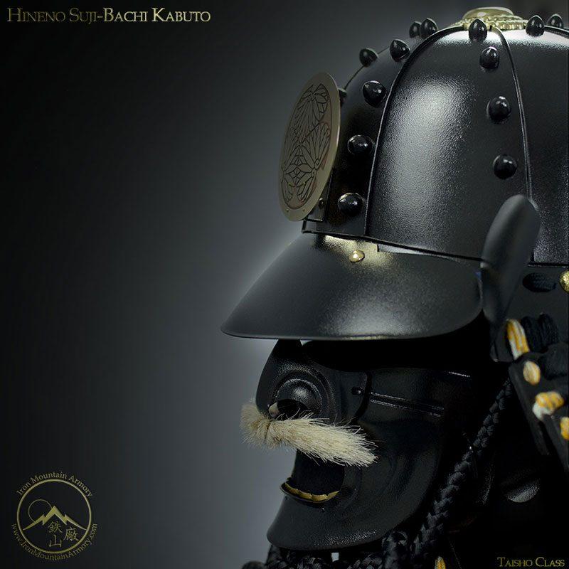 8 Ken Hineno Suji-Bachi Kabuto by Iron Mountain Armory