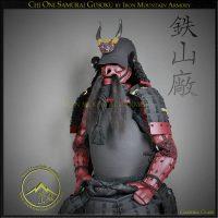 Chi Oni Samurai Gusoku by Iron Mountain Armory