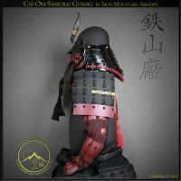 Chi Oni Samurai Gusoku by Iron Mountain Armory