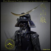 Date Masamune Taisho Gusoku by Iron Mountain Armory