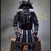 Date Masamune Taisho Gusoku by Iron Mountain Armory