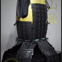 Yokohagi Okegawa Go-Mai Do, Taisho Class by Iron Mountain Armory