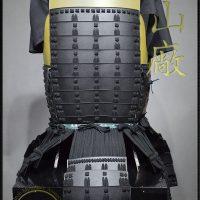 Yokohagi Okegawa Go-Mai Do, Samurai Chest Armor by Iron Mountain Armory