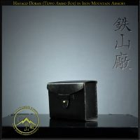 Hayago Doran Teppo Ammo Box by Iron Mountain Armory