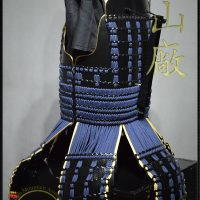 Kiritsuke Iyozane Okegawa Dō, Samurai Chest Armor by Iron Mountain Armory