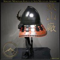 Sengoku Momonari Kabuto by Iron Mountain Armory