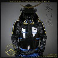 Sengoku Date Clan Samurai Armor by Iron Mountain Armory