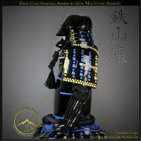 Sengoku Date Clan Okegawa Dō by Iron Mountain Armory