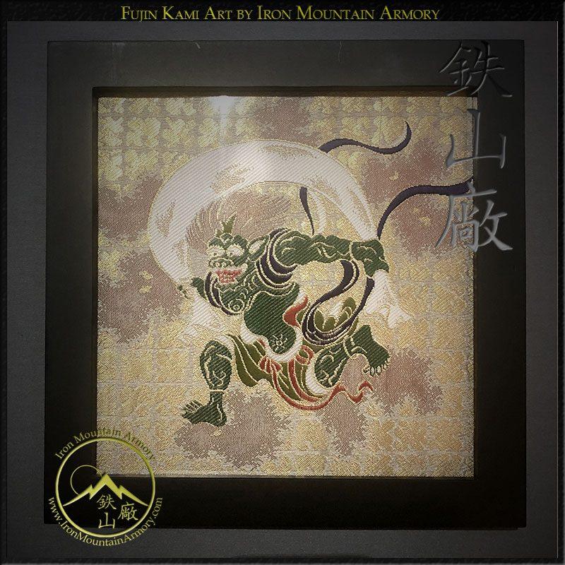 Fujin Kami Art by Iron Mountain Armory