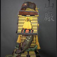 Kiritsuke-Kozane Roku-Mai Samurai Armor by Iron Mountain Armory