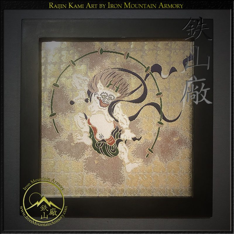 RaijinKami Art by Iron Mountain Armory