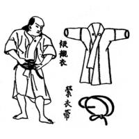 Yoroi Shitagi Samurai Armor by Iron Mountain Armory