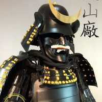 Samurai Armor Set for Sale by Iron Mountain Armory