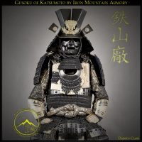 Gusoku of Moritsugu Katsumoto the Last Samurai by Iron Mountain Armory