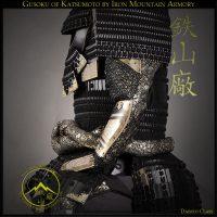 Gusoku of Moritsugu Katsumoto the Last Samurai by Iron Mountain Armory