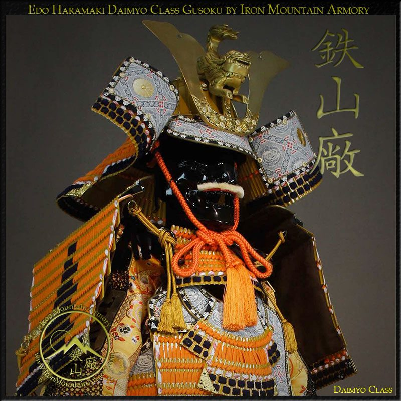 Edo Haramaki Daimyo Class Gusoku by Iron Mountain Armory