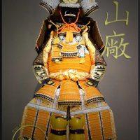 Edo Haramaki Daimyo Class Gusoku by Iron Mountain Armory