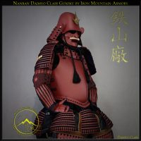 Nanban Daimyo Class Gusoku by Iron Mountain Armory