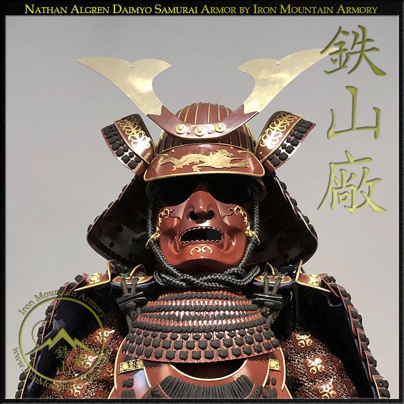 Nathan Algren Daimyo Samurai Armor by Iron Mountain Armory