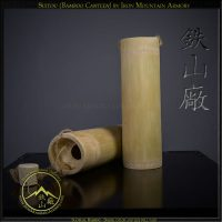 Suitou (Bamboo Canteen) by Iron Mountain Armory
