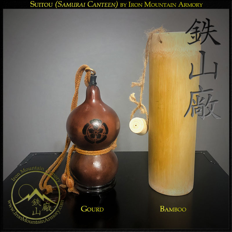 sui-tou Gourd and Bamboo Canteen by Iron Mountain Armory