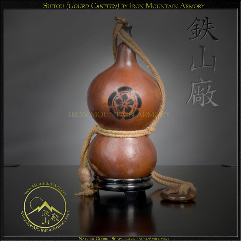 Suitou (Gourd Canteen) by Iron Mountain Armory