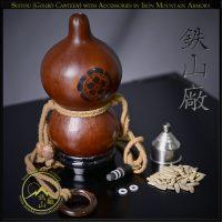 Suitou (Gourd Canteen) Samurai Canteen