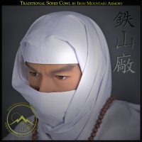 Traditional Sōhei Cowl by Iron Mountain Armory