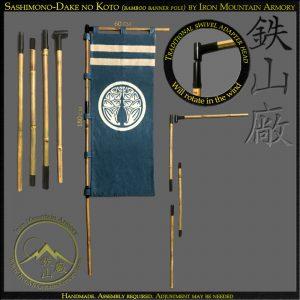 Sashimono-Dake no Koto (bamboo samurai war banner pole) by Iron Mountain Armory