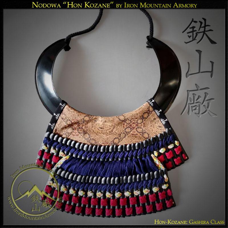 Nodowa Hon-Kozane by Iron Mountain Armory